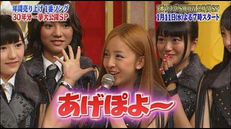 f:id:da-i-su-ki:20120123024331j:image