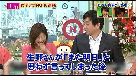 f:id:da-i-su-ki:20120123213303j:image