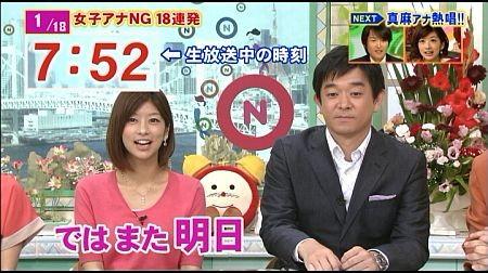 f:id:da-i-su-ki:20120123213304j:image