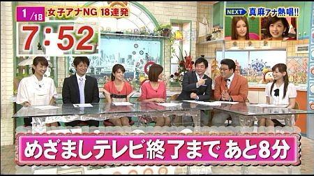 f:id:da-i-su-ki:20120123213305j:image