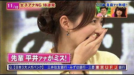 f:id:da-i-su-ki:20120123214254j:image