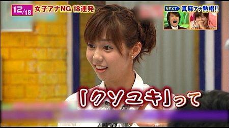 f:id:da-i-su-ki:20120123214521j:image