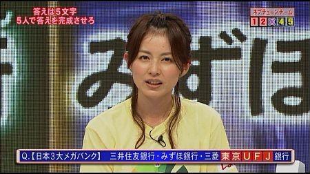 f:id:da-i-su-ki:20120123223947j:image