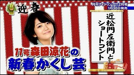 f:id:da-i-su-ki:20120124163753j:image