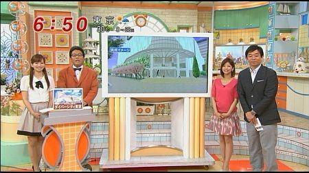 f:id:da-i-su-ki:20120124192329j:image