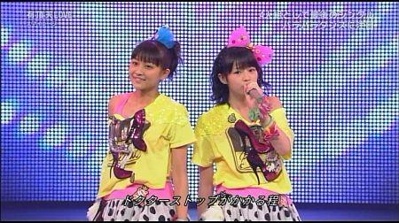 f:id:da-i-su-ki:20120125000524j:image