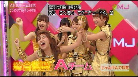 f:id:da-i-su-ki:20120125002612j:image