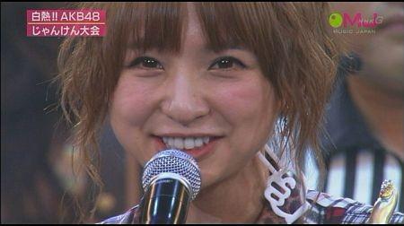 f:id:da-i-su-ki:20120125003335j:image