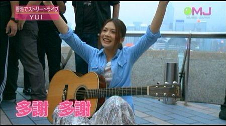 f:id:da-i-su-ki:20120125003733j:image