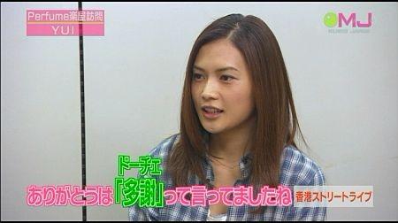 f:id:da-i-su-ki:20120125004120j:image