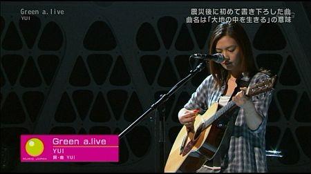 f:id:da-i-su-ki:20120125004142j:image