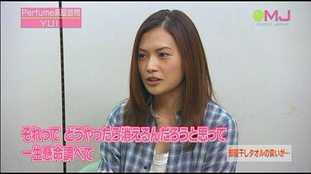 f:id:da-i-su-ki:20120125004144j:image