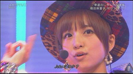f:id:da-i-su-ki:20120125064453j:image