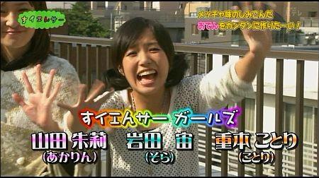 f:id:da-i-su-ki:20120125174423j:image