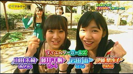 f:id:da-i-su-ki:20120125175154j:image