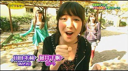 f:id:da-i-su-ki:20120125175155j:image