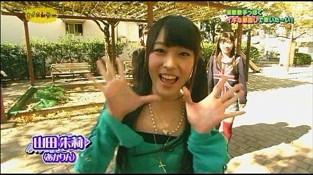 f:id:da-i-su-ki:20120125175156j:image