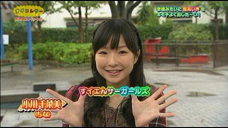 f:id:da-i-su-ki:20120125180644j:image