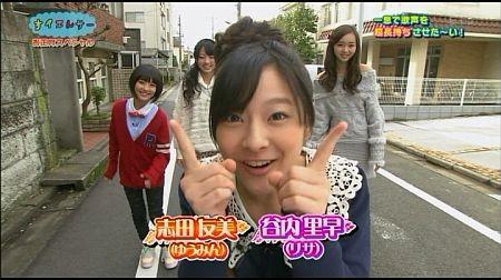 f:id:da-i-su-ki:20120125181304j:image