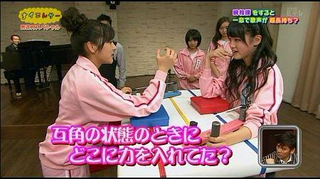 f:id:da-i-su-ki:20120125182011j:image