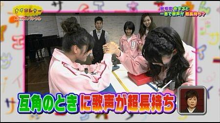 f:id:da-i-su-ki:20120125182012j:image
