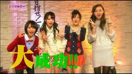 f:id:da-i-su-ki:20120125182134j:image