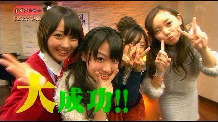 f:id:da-i-su-ki:20120125182258j:image