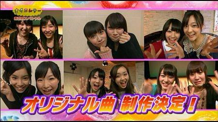 f:id:da-i-su-ki:20120125182740j:image