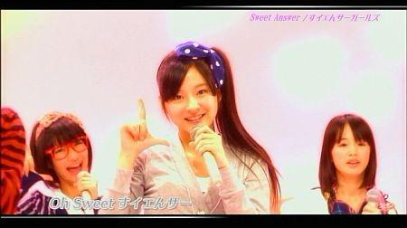 f:id:da-i-su-ki:20120125184358j:image