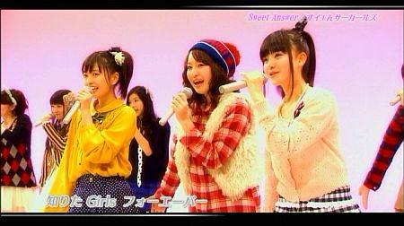 f:id:da-i-su-ki:20120125184400j:image
