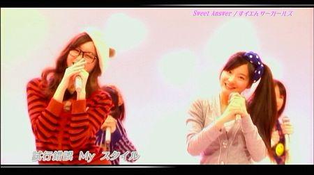 f:id:da-i-su-ki:20120125184402j:image