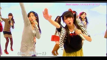 f:id:da-i-su-ki:20120125184405j:image