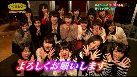 f:id:da-i-su-ki:20120125184406j:image