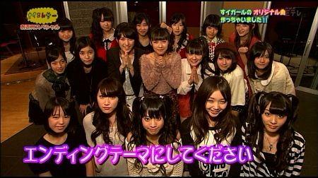 f:id:da-i-su-ki:20120125184407j:image