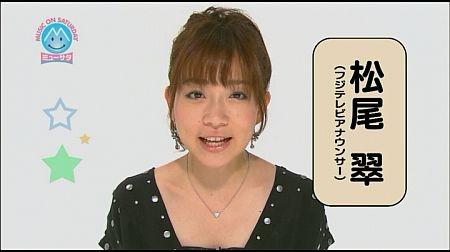 f:id:da-i-su-ki:20120128073309j:image