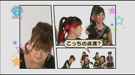 f:id:da-i-su-ki:20120128074610j:image