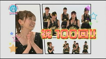 f:id:da-i-su-ki:20120128095042j:image