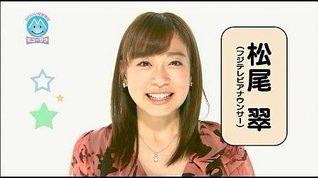f:id:da-i-su-ki:20120129072308j:image