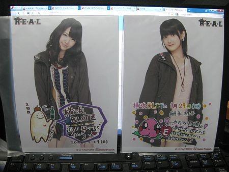 f:id:da-i-su-ki:20120129235958j:image
