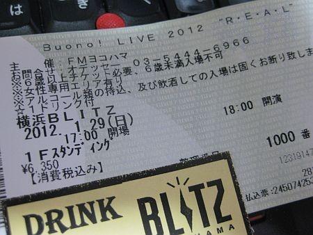 f:id:da-i-su-ki:20120130012006j:image