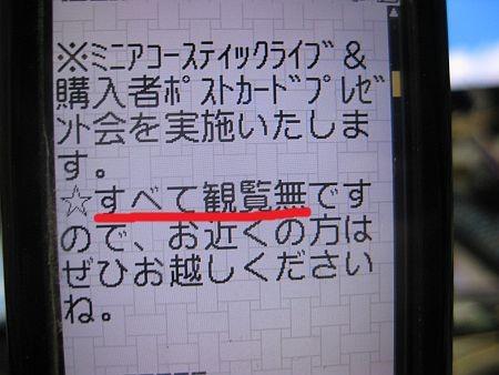 f:id:da-i-su-ki:20120131075523j:image