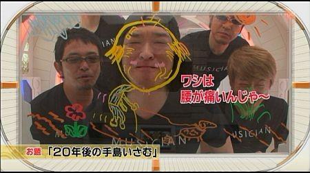 f:id:da-i-su-ki:20120201232112j:image