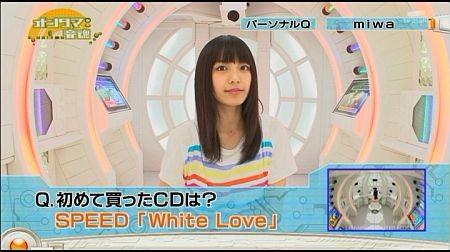 f:id:da-i-su-ki:20120201232420j:image