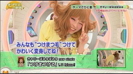 f:id:da-i-su-ki:20120204044622j:image