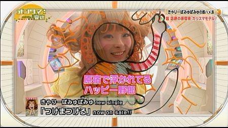 f:id:da-i-su-ki:20120204045813j:image