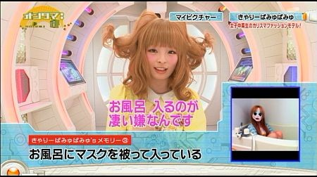f:id:da-i-su-ki:20120204050047j:image