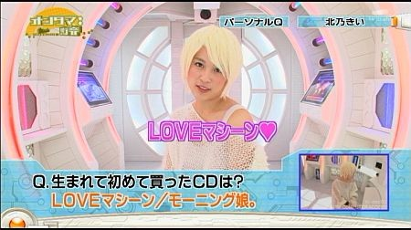 f:id:da-i-su-ki:20120204082655j:image