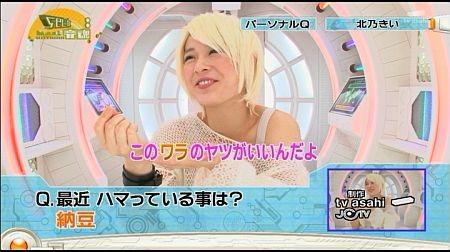 f:id:da-i-su-ki:20120204083155j:image