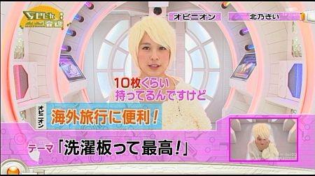 f:id:da-i-su-ki:20120204083849j:image
