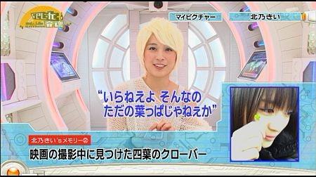 f:id:da-i-su-ki:20120204084156j:image